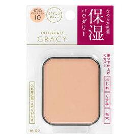 インテグレート グレイシィ モイストパクトEX ピンクオークル10 (レフィル) 赤みよりで明るめの肌色 (SPF22・PA++) 11g
