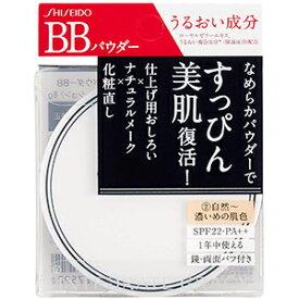 インテグレート グレイシィ エッセンスパウダー BB 1 自然〜濃いめの肌色 (SPF22・PA++) 7.5g