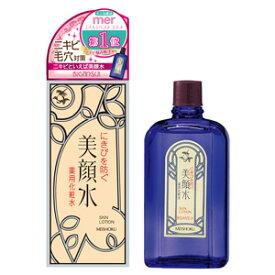 明色美顔水 薬用化粧水 90mL 【医薬部外品】