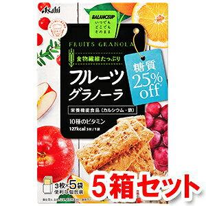 【5箱セット】バランスアップ フルーツグラノーラ 糖質25%オフ(3枚×5袋)