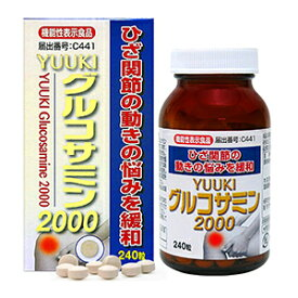 ユウキ製薬 YUUKI グルコサミン2000 240粒