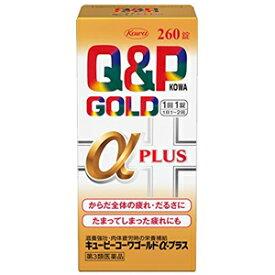 【第3類医薬品】 キューピーコーワゴールドα-プラス 260錠 あす楽対応