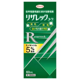 【第1類医薬品】 リザレック コーワ 60ml ×3