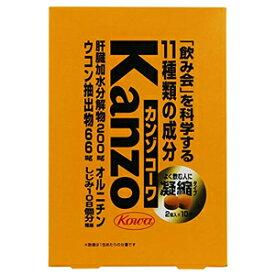 カンゾコーワ 粒タイプ 2粒×10包