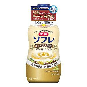 薬用ソフレ キュア肌入浴液 ミルキーハーブの香り 480ml