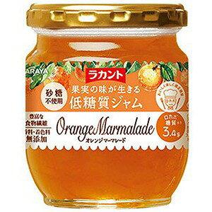 ラカント 低糖質ジャム オレンジマーマレード 200g