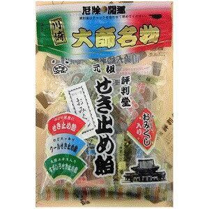 せき止め飴おみくじ入 3種ミックス (110g)