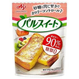 味の素 パルスイート 袋 120g ×10個 送料無料