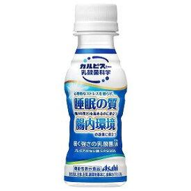 届く強さの乳酸菌W 100ml×60本 プレミアガセリ菌 CP2305 機能性表示食品