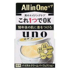 ウーノ バイタルクリームパーフェクション 90g オールインワン シトラスグリーンの香り(微香性)