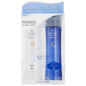 POND'S ポンズダブルホワイト 薬用美白モイストローションセット昼・夜 150ml+150ml【医薬部外品】