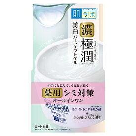 肌研(ハダラボ) 濃極潤 美白パーフェクトゲル 100g