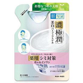 肌研(ハダラボ) 濃極潤 美白パーフェクトゲル つめかえ用 80g