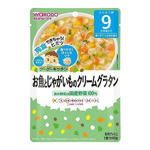 和光堂 グーグーキッチン お魚とじゃがいものクリームグラタン 80g
