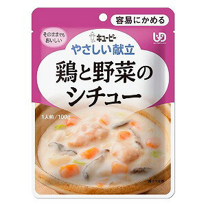 キユーピー やさしい献立 鶏と野菜のシチュー 100g