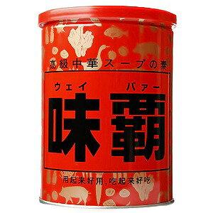 味覇(ウェイパァー) 缶(1kg)×3個セット