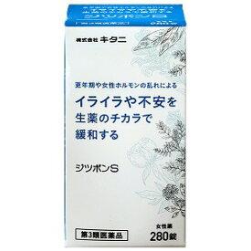 【第3類医薬品】ジツボンS 280錠