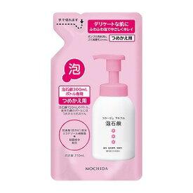 コラージュフルフル 泡石鹸 つめかえ用 ピンク 210ml 医薬部外品 あす楽対応