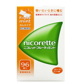 【第(2)類医薬品】 ニコレット フルーティミント 96個 ※セルフメディケーション税制対象商品 あす楽対応