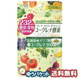 医食同源ドットコム ユーグレナ酵素プレミアム (30日分) 120粒 ゆうメール送料無料