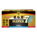 H.G.H SUPER7 12g×31袋 あす楽対応