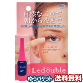 Ledouble(ルドゥーブル) 2mL ゆうメール送料無料