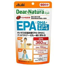 ディアナチュラ スタイル EPA×DHA・ナットウキナーゼ 240粒 メール便送料無料