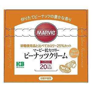 マービー 低カロリーピーナッツクリーム 10g×35スティック