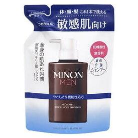 ミノン メン 薬用全身シャンプー つめかえ用 320ml 医薬部外品