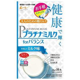 プラチナミルク for バランス やさしいミルク味 スティックタイプ (10g×10本入)
