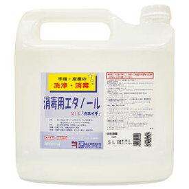 消毒用エタノールMIX 「カネイチ」 5L【医薬部外品】 送料無料