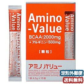 大塚製薬 アミノバリューサプリメントスタイル(4.5g×10袋入) メール便送料無料