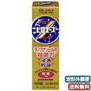 【第(2)類医薬品】 ピロエースZ軟膏 15g メール便送料無料