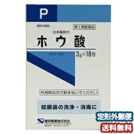 【第3類医薬品】 ホウ酸 3g×18包 ケンエー メール便送料無料