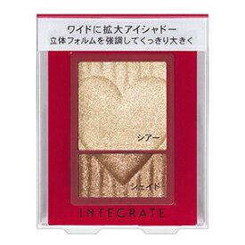 資生堂 インテグレート ワイドルックアイズ BR271 (2.5g) メール便送料無料