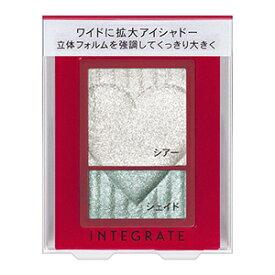 資生堂 インテグレート ワイドルックアイズ WT974 (2.5g) メール便送料無料