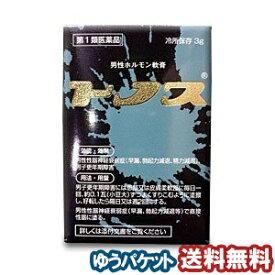 【第1類医薬品】 トノス 3g メール便送料無料