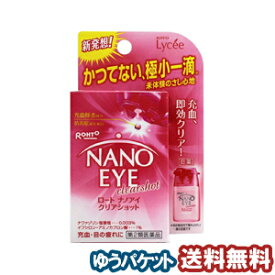 【第2類医薬品】 ロート ナノアイ クリアショット 6ml メール便送料無料