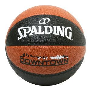 ダウンタウン 合成皮革 ブラウン/ブラック 5号球 76-714J | 正規品 SPALDING スポルディング バスケットボール バスケ 5号 皮 革 人工皮革 屋内 室内