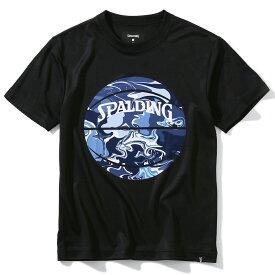 ジュニア Tシャツ ウォーターマーブルボール SJT200620 | 正規品 SPALDING スポルディング バスケットボール バスケ NBA ウェア 練習着 半袖 シャツ ジュニア キッズ
