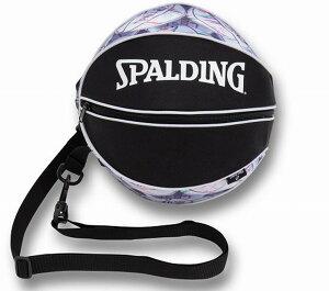 ボールバッグ マーブルボール 49-001MB   正規品 SPALDING スポルディング バスケットボール バスケ バッグ ボールケース ボール バッグ 1個 メンズ レディース 男性 女性 ユニセックス 男女兼用