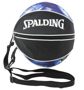 ボールバッグ マーブル ブルー 49-001MBL   正規品 SPALDING スポルディング バスケットボール バスケ バッグ ボールケース ボール バッグ 1個 メンズ レディース 男性 女性 ユニセックス 男女兼用