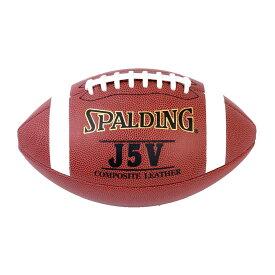 アメリカンフットボール J5V 62-833Z | 正規品 SPALDING スポルディング アメリカンフットボール アメフト ボール