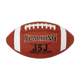 アメリカンフットボール J5J ジュニア 62-8348 | 正規品 SPALDING スポルディング アメリカンフットボール アメフト ボール