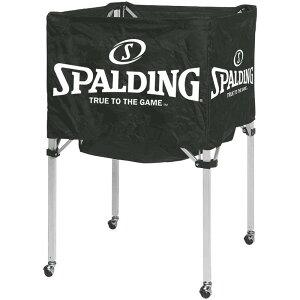 バスケットボール ボールカート ブラック 68-486Z | 正規品 SPALDING スポルディング バスケットボール バスケ NBA カート カゴ 篭 籠 小物