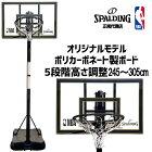 バスケットゴールオリジナルモデルポリカーボネイトブラック×ゴールド42インチNBAロゴ入り73032|正規品SPALDINGスポルディングバスケバスケゴール屋外家庭用ミニバスポリカーボネイトリング