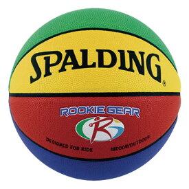 ルーキーギア 合成皮革 5号球 74-281Z | 正規品 SPALDING スポルディング バスケットボール バスケ 5号 皮 革 人工皮革 屋内 室内