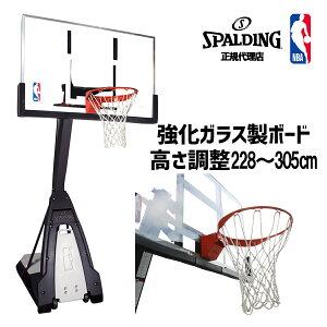バスケットゴール ザ・ビースト NBAロゴ入り E74560JP | 正規品 SPALDING スポルディング バスケットボール バスケ バスケゴール 屋外 家庭用 ミニバス ガラス リング