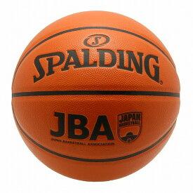 JBAコンポジット 合成皮革 5号球 JBA公認 76-312J | 正規品 SPALDING スポルディング バスケットボール バスケ JBA 5号 皮 革 人工皮革 屋内 室内