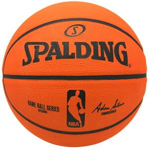 ゲームボールレプリカ ラバー 7号球 NBAロゴ入り 83-044Z | 正規品 SPALDING スポルディング バスケットボール バスケ NBA 7号 ラバー ゴム 屋外 外用 屋内 室内